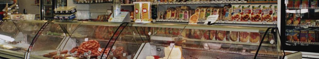 оборудование для магазинов